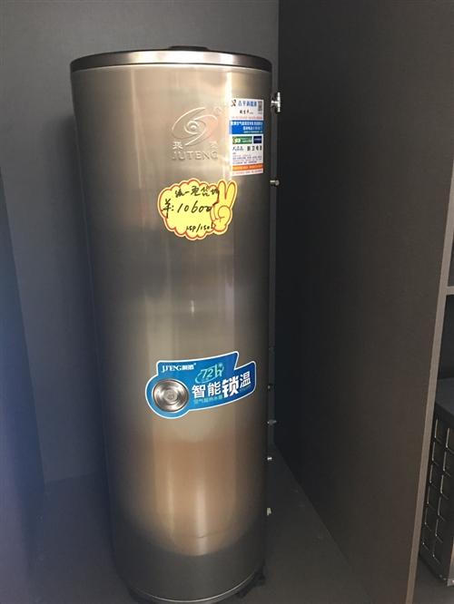 转让全新聚腾空气能热水器 150L     不需要原价:只要2500 老隆包安装:有意联系 可...
