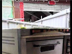 厨宝燃气烤箱,二层四盘,八新,上下火正常,很省气。今换三层烤箱,低价出售。