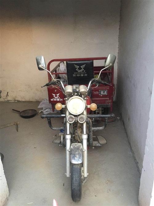出售一辆汽油三轮,自用车,车况良好,地址在查岈山风景区,联系电话15194678112