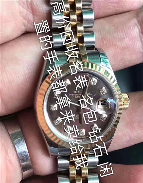 【回收】【抵押】【寄卖】【置换】 手机??手表??奢侈品包包??手机靓号,黄金??铂金??电脑??...