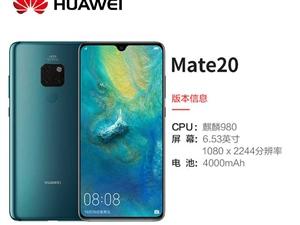 超低价出售99新华为Mate20手机,由于用不习惯华为的系统,现将原价3999元买的6+128的华为...