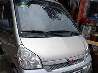 2010年10月份五菱荣光烧油车子好看车在富顺18828885003