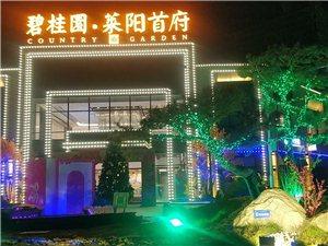 出售碧桂园的沿街门面 50到200平,均价13000左右单层,上下两层的,位置小区大门口,好经营