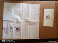 低价处理积压库存餐巾纸。100%原木浆,不掉粉尘,遇水不破,出口品质。80~100元。数量有限,先到...