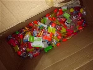 便宜出售1台刚买的烤红薯箱,还有一堆玩具,便宜处理了,需要的联系我17588555512人在榕江