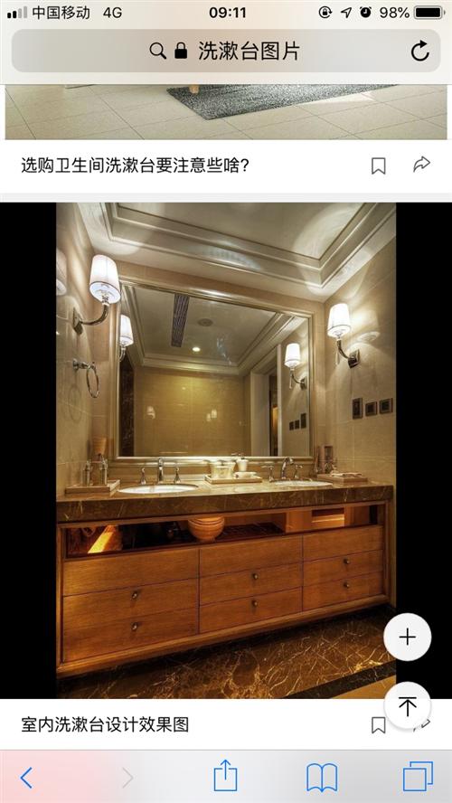 收购一个二手洗漱台,300元左右。