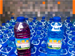 汽车玻璃水一箱30共12瓶每瓶2升。同城一箱起送紫色35看上的留言