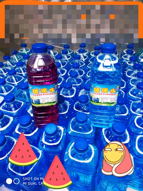 汽车蓝色玻璃水一箱25元共12瓶每瓶2升。同城一箱起送紫色玻璃水20看上的留言