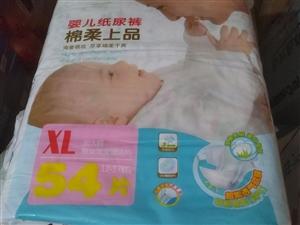 南极人纸尿裤 自家至宝用款 M/132片:73.9元 L/120片:73.9元 M/66片:4...