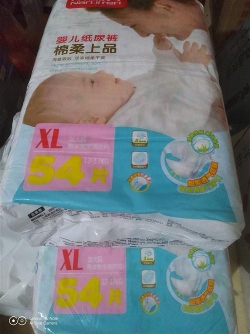 南极人纸尿裤 自家宝贝用款 M/132片:73.9元 L/120片:73.9元 M/66片:4...