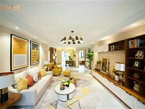 【泰和府】杨凌首个以新中式风格打造的高端住宅,面积127,交通便利,学校,购物等配套齐全。 城市中...