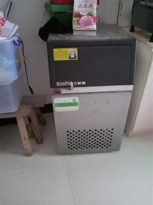 制冰机,型号AX–40,制冰量40kg/24h,重46kg
