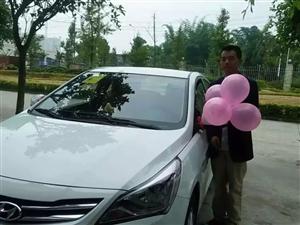 北京現代。剛買的保險。手動檔。2015 年買的。只是上班和下班開。幾乎是新車