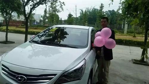 北京现代。刚买的保险。手动档。2015 年买的。只是上班和下班开。几乎是新车