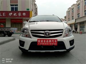 长安cx2015年11月,里程3.5万公里,原车无事故,欢迎看车