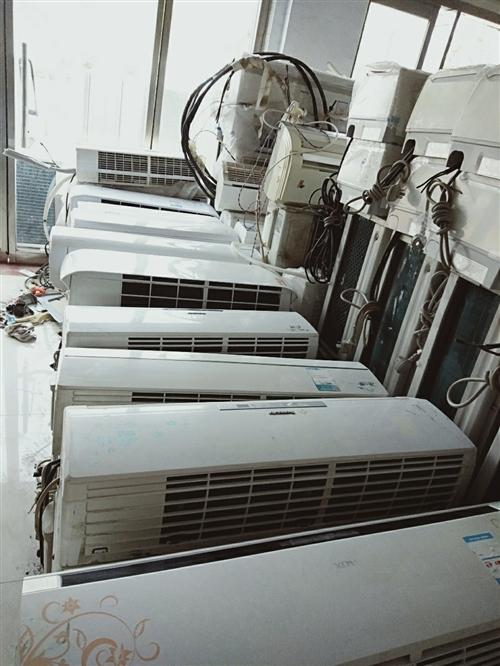 格力美的海爾志高奧克斯空調一匹到五匹,三匹三相電空調,中央空調,吸頂空調等,以及全新長虹空調電視冰柜...