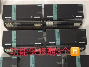 工業自動化設備穩壓電源,西門子工業電源輸入AC380V,輸出DC24V,提供維修售后服務。