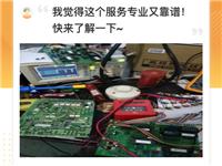 工業自動化控制設備的配件,維修工業自動化控制設備!如:變頻器,伺服驅動器,PLC,工業電源,控制電路...