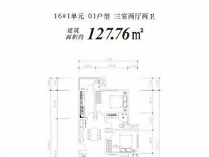 """""""泰和府""""是�盍枋��以新中式�L格打造的高端住宅,面�e�^�g127�O,交通便利,�W校,�物等配套�R全。 ..."""
