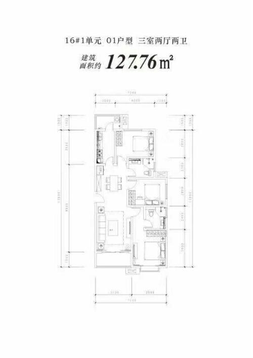 """""""泰和府""""是杨凌首个以新中式风格打造的高端住宅,面积区间127㎡,交通便利,学校,购物等配套齐全。..."""