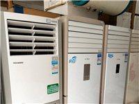 出租,出售,回收空调家电
