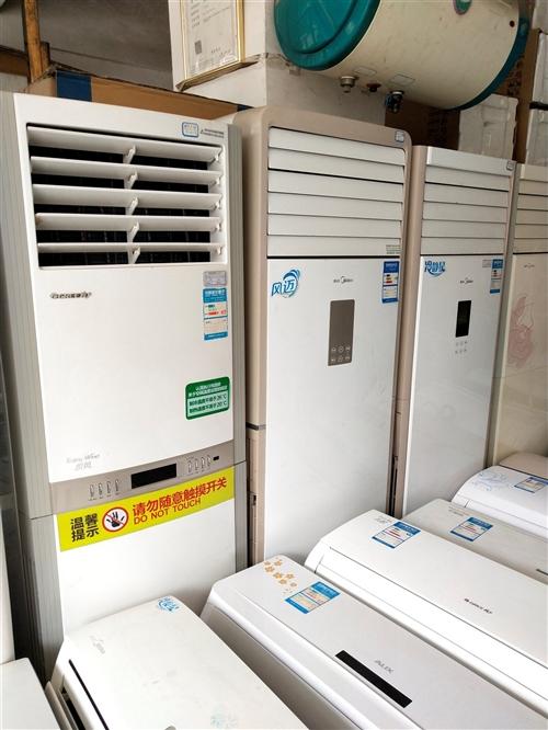 出租,出售,回收空調家電