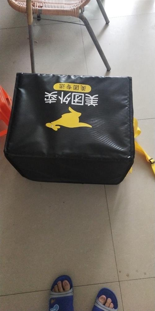美团外卖箱62   (最大号)