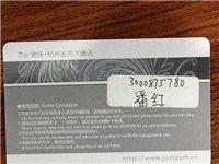 轉讓東方廣場杰仕健身健身卡兩張,價格美麗,剩余時間26個月一張,一張33個月