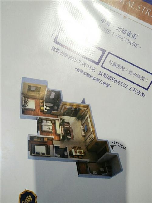 三室一廳一廚二衛,清水房,中奧北城金街,五屋電梯,誠信買價錢可議