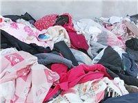 高價回收舊衣服   鞋  包 棉被 床上用品  大型毛絨玩具 服裝店貨底   各種尾貨  賓館酒店醫...
