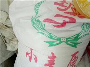 因生意不用,有两袋50斤的坡子面粉厂的原粉75一袋,城里可以送货上门。13053663106.