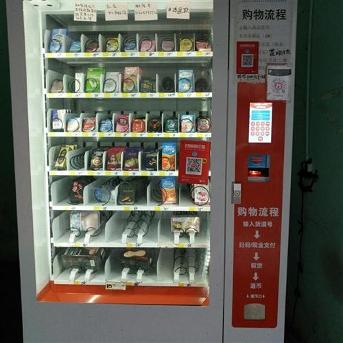 无人售货自动售货机九成新出售,可面谈