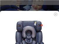 閑置全新好孩子兒童車載座椅