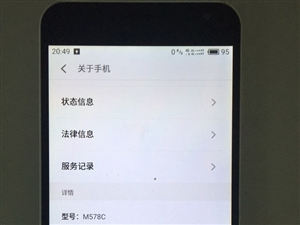 出售一台电信魅蓝2内存16G无拆无修成色95新无磕碰。买给老人学生使很合适。