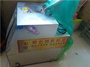 饺子皮机,九成新,自动出皮