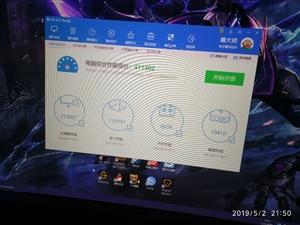 全新高配置电脑,E5   2650双cpu.16盒32线程,32G内存480G金士顿固态硬盘,蓝宝石...