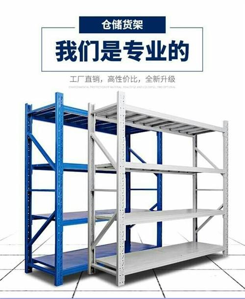 仓储货架,超市货价批发,量大从优,电话15137880833地址通许县北开发区中段。