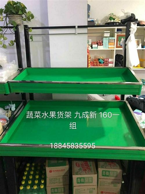 多组蔬菜水果货架,九成新