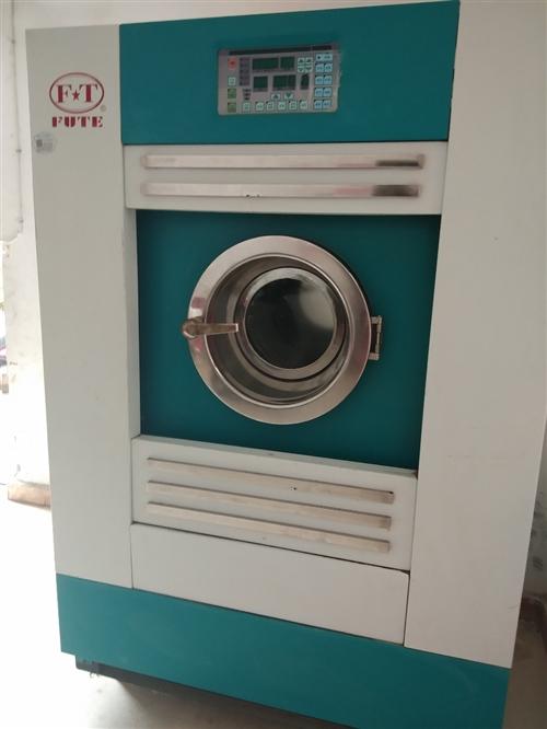 干洗店九成新15公斤的水洗机8800元,包教技术,非诚勿扰。另有老人电动三轮车九成新,小人的脚踏小三...