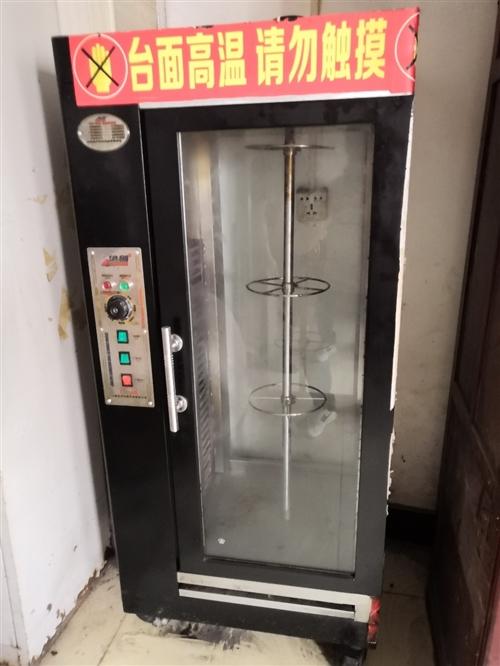 特价出售烤鸭炉一台,有需要可以联系我看货地址迎宾路。
