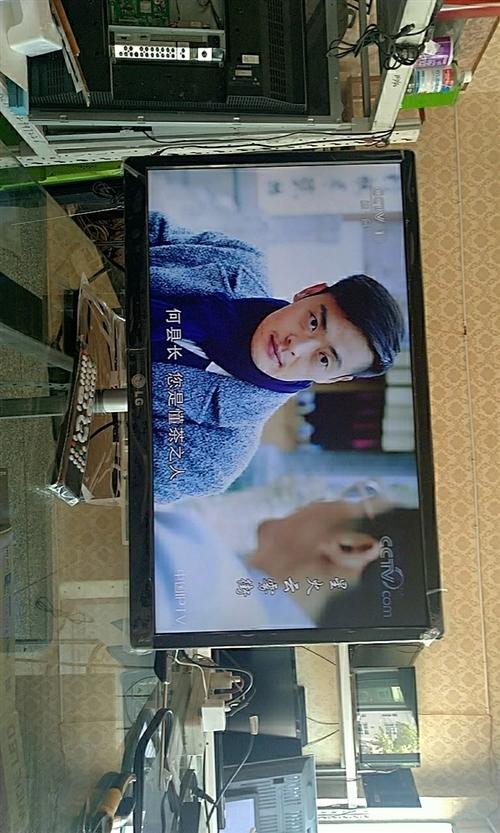 全新LG 24英寸液晶電視 搖控器全新 有包裝箱 實體店 淶水縣城 13463293388 支持...