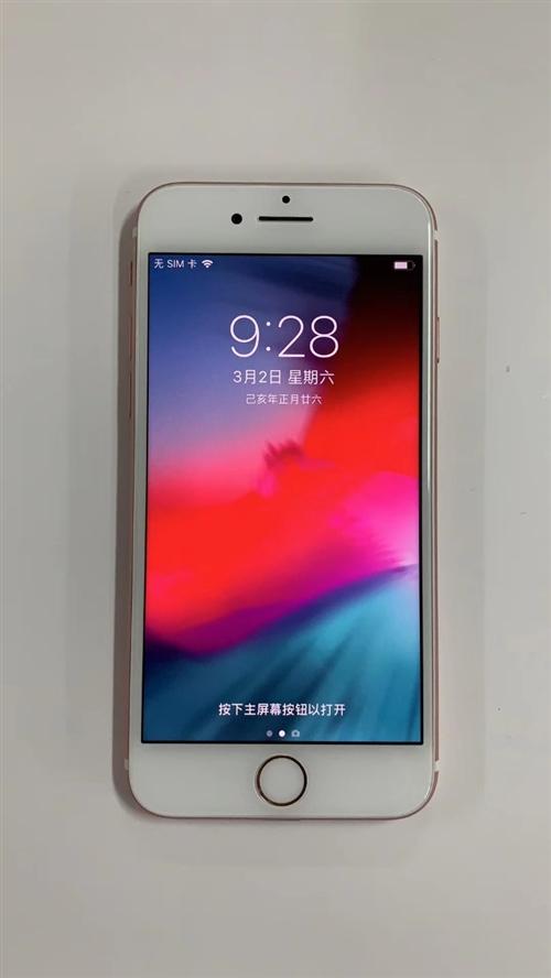 苹果7,港版256G 顶配成色95新,移动联通双4G ,价格:3000元出,电话微信:1313937...