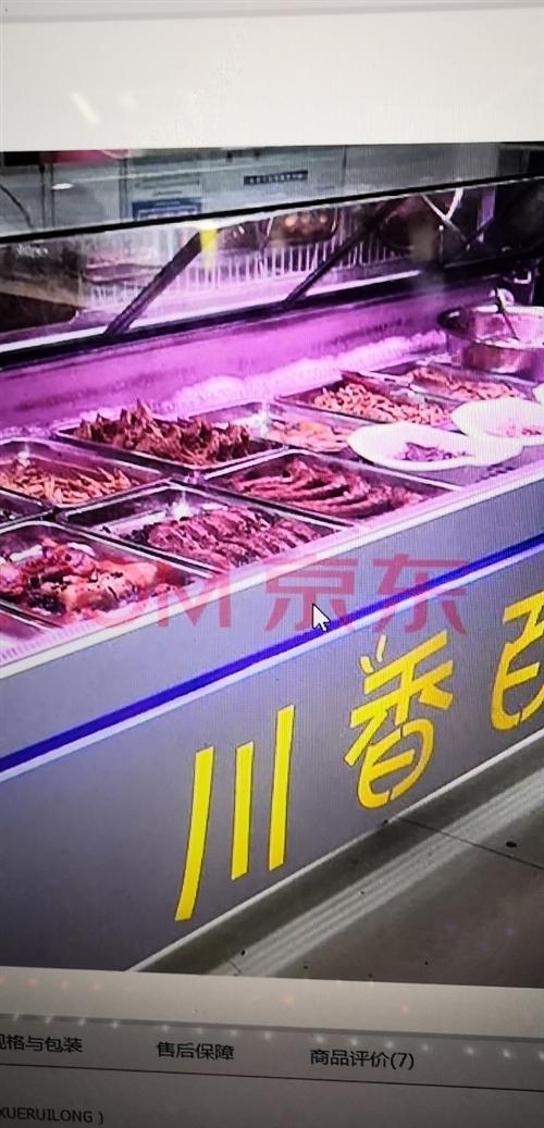 求购一个卤菜展示柜,1.8米以上,价格好说