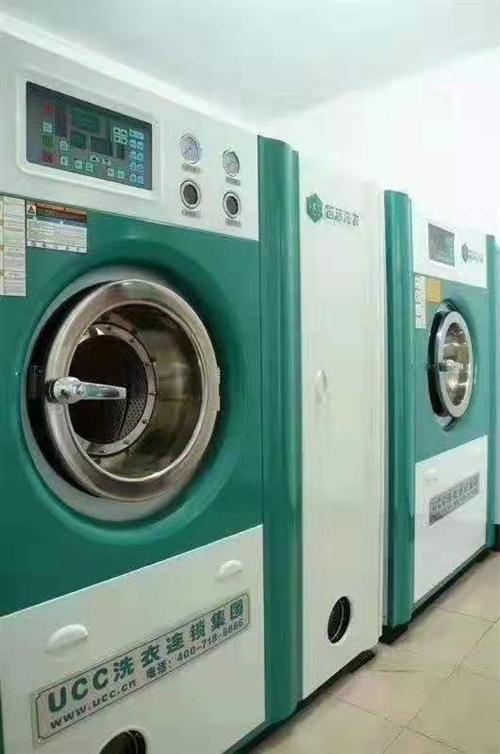 出售全套Ucc品牌干洗设备(包括吧台、牌匾、收银系统等),免费赠送现有所有干洗耗材和小商品!