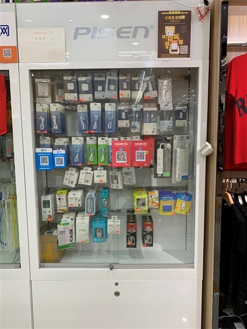 手机配件柜便宜处理