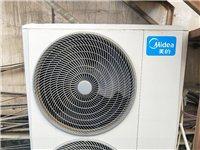 高价回收空调,电缆。
