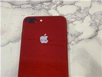 苹果8plus 256g大红色国行三网通用,支持移动联通电信4g,无拆修,成色九成,保修还有十几天,...