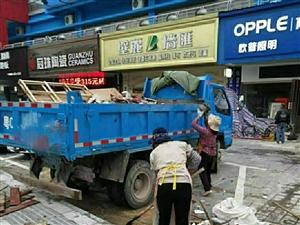 專業拉載建筑材料及清理個人居家裝修垃圾,有意者請聯系13928005218,何師傅