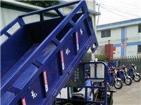 厂家直销订做三轮车