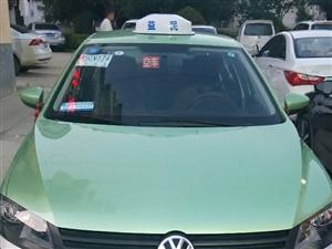 新出租车出售,大众朗逸,省油舒适。急需用钱,价格面议。